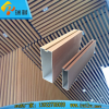aluminum rectangular tube ceiling