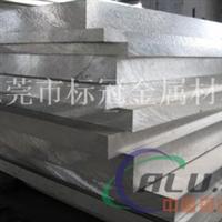6151 铝合金性能用途价格介绍
