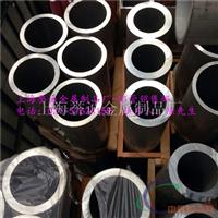 上海2A11加厚铝管 2A11铝管一吨多少钱