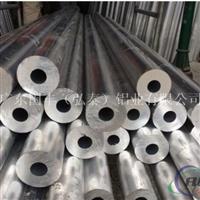 进口6063氧化铝管