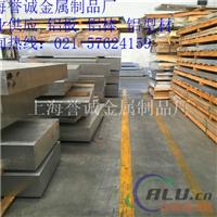 6063铝排3030mm  6063O铝板主要成分