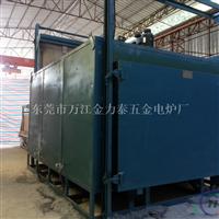 深圳鋁材時效爐