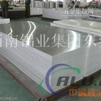 1100拉丝铝板,1050铝板