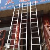 供应铝合金单直梯