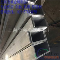 6063铝合金U型槽 异型材铝管批发