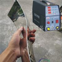 无热量焊接机 圆管焊接机