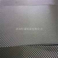 出售0.8mm压花铝板