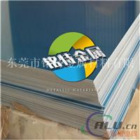 5005铝合金厂家 5005铝合金厚板