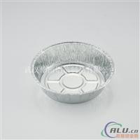 铝箔披萨盘 锡纸蛋糕圆盘WB145