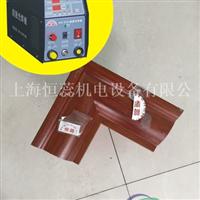 油漆板冷焊机冷焊机厂家直销
