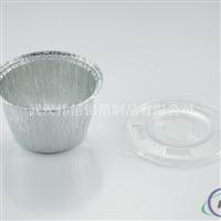 米粉打包碗 铝箔打包碗WB140