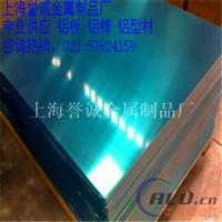 2.5mm铝板 6061亮面铝板厂家 铝棒直销