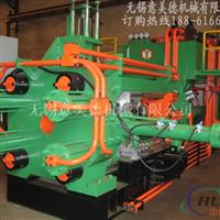 铝材挤压机,630吨铝材挤压机价格