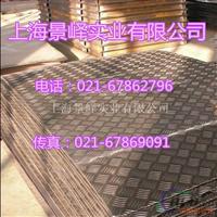 50520花纹板、5052压花板 5052供应直销价