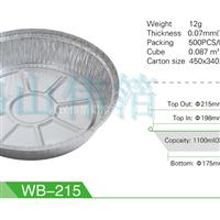 铝箔锡纸盘 披萨盘WB215
