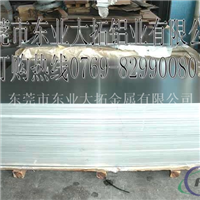 1085铝板供应商报价