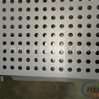 供应湖南怀化广汽传祺4S店展厅铝单板吊顶