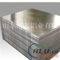 5083 5052铝镁合金铝板 船板
