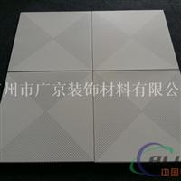 供应对角冲孔铝扣板铝扣板铝天花