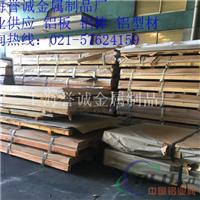 可阳极氧化 5052铝板质量 上海铝板厂家