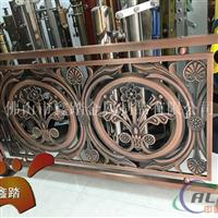 铝艺雕花护栏水镀古铜色