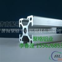 铝型材厂家直销加工优惠铝型材加工