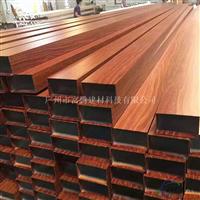 木纹铝方通 铝方通吊顶 方管铝材