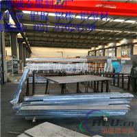 厂家直销5754耐腐蚀板 铝薄板价格