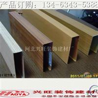 铝方通木纹颜色吊顶 铝型材各种规格特价