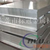 铝合金7075高度度7075 航天航空专项使用铝材