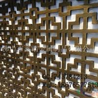 高密度铝板镂空青古铜屏风