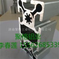 铝型材自动化生产线铝型材配件