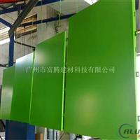 木纹铝板 冲孔铝板 铝合金板 铝单板吊顶