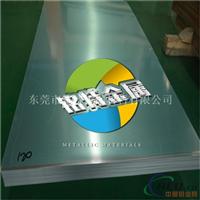 AL6063铝合金铝板 规格齐全