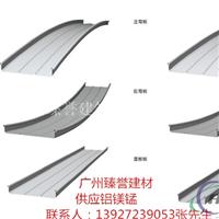大型廠家直銷鋁鎂錳直立鎖邊430