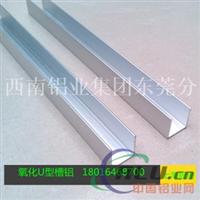 6063铝扁条 铝方块 氧化6063铝排