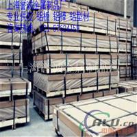 LY12耐热硬铝棒【LY12】高强度铝合金价格
