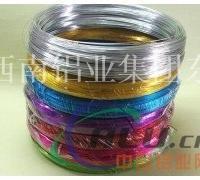 成批出售1060氧化彩色铝线,1060氧化纯铝线