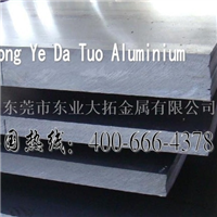 中厚铝板 6063铝板价格