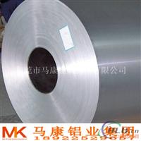 供应进口铝带 1060 铝带 1100铝板 规格齐全