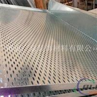 启辰4S店外墙装修镀锌钢板勾搭板多少钱