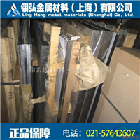 2A10鋁方管 LY10鋁板