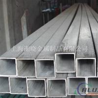 AlCu4SiMg铝管