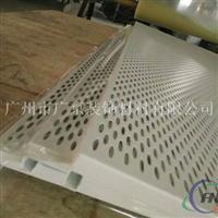 4S汽车店装修白色柳叶孔勾搭镀锌钢板多少钱