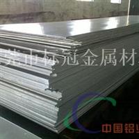 6351铝合金材料介绍6351铝合金质优价廉