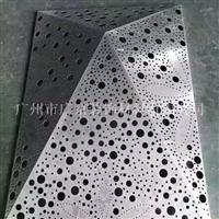 外墙氟碳烤漆铝单板 不规则冲孔铝单板吊顶