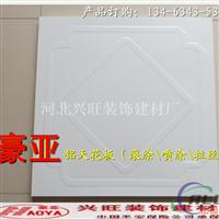 铝天花板厂家  铝天花板公司批发商  供应商