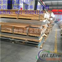 5A12铝板可做氧化 5A12铝板的性能