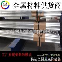2024T651进口铝棒 美国进口铝棒