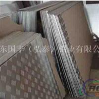 深圳6061花纹铝板